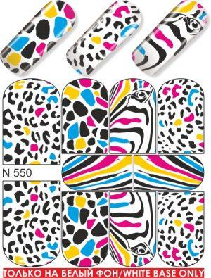 N 550