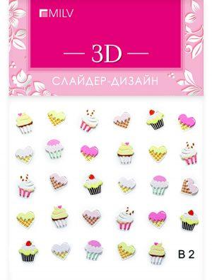3D-слайдер B02