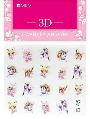 3D-слайдер B45