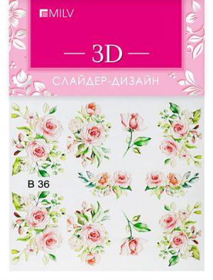 3D-слайдер B36