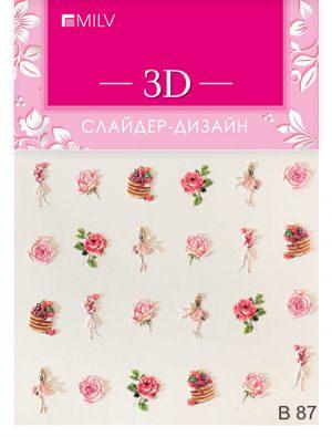 3D-слайдер B87