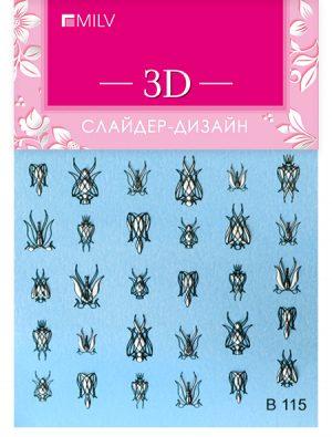 3D-слайдер B115