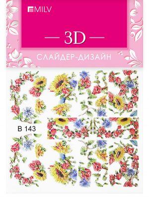 3D-слайдер B143