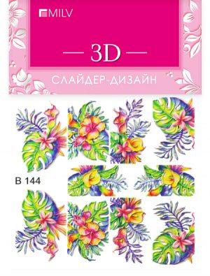 3D-слайдер B144