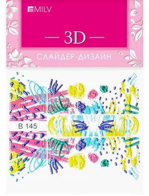 3D-слайдер B145