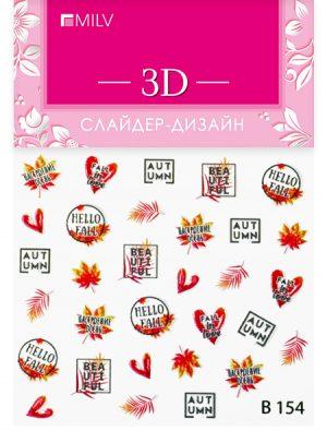 3D-слайдер B154