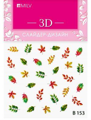3D-слайдер B153